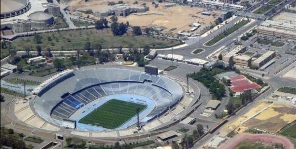 International Stadium vKáhiře, foto: Facebook.com